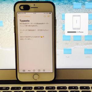 便利アプリ,Typeeto